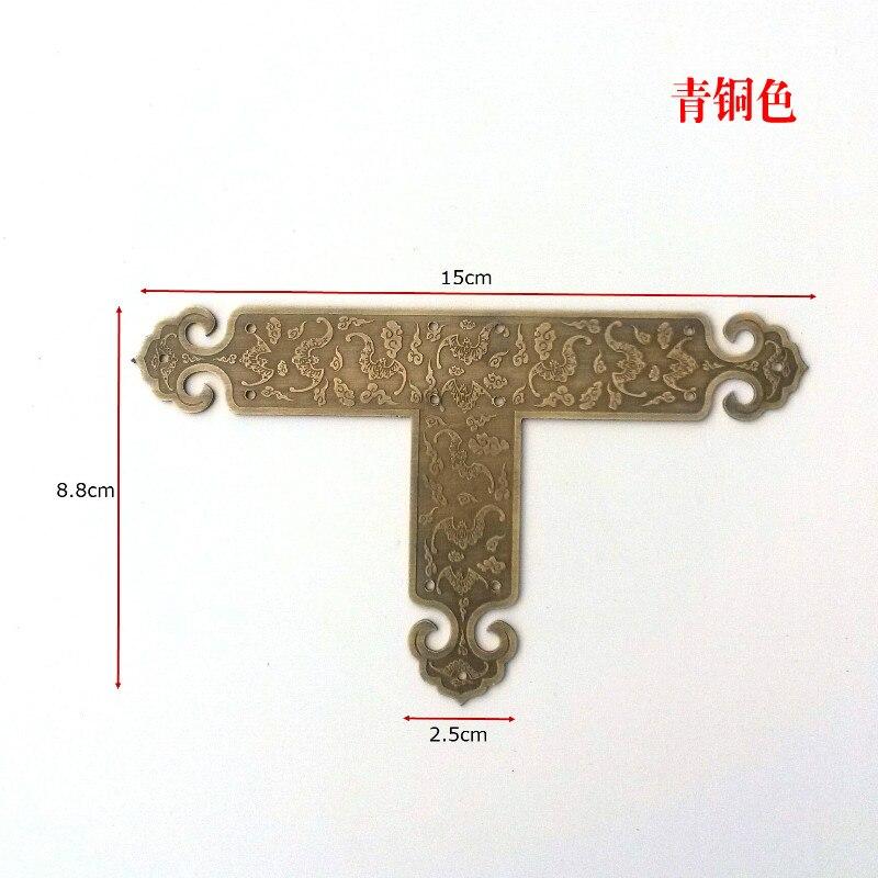 ФОТО Chinese antique furniture copper door wrap angle T type door horn spline copper clad corner protecting hardware accessories horn