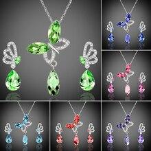 Women Cocktail Crystal Butterfly Cubic Zirconia Necklace Stud Earrings Jewelry Set