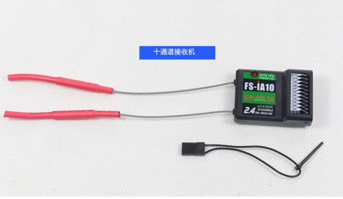 Flysky FS-iA10 2.4Ghz 10Ch 2A Receiver RX For RC Suit for Flysky i6s i4X i6 Transmitter