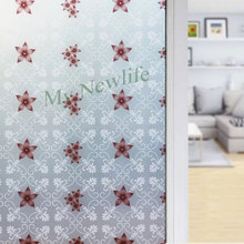 Gray flower vine window Film with glue Self-adhesive film Stained waterproof Home Decor Glass Stickers Decorative 45/60*500cm