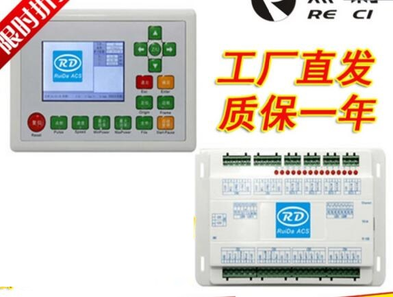 RDC6332G supports four axis motion control card reda laser engraving control panel card panel 2017 latest co2 laser controller system rdc 6442g rd ruida motion control upgrade rd320