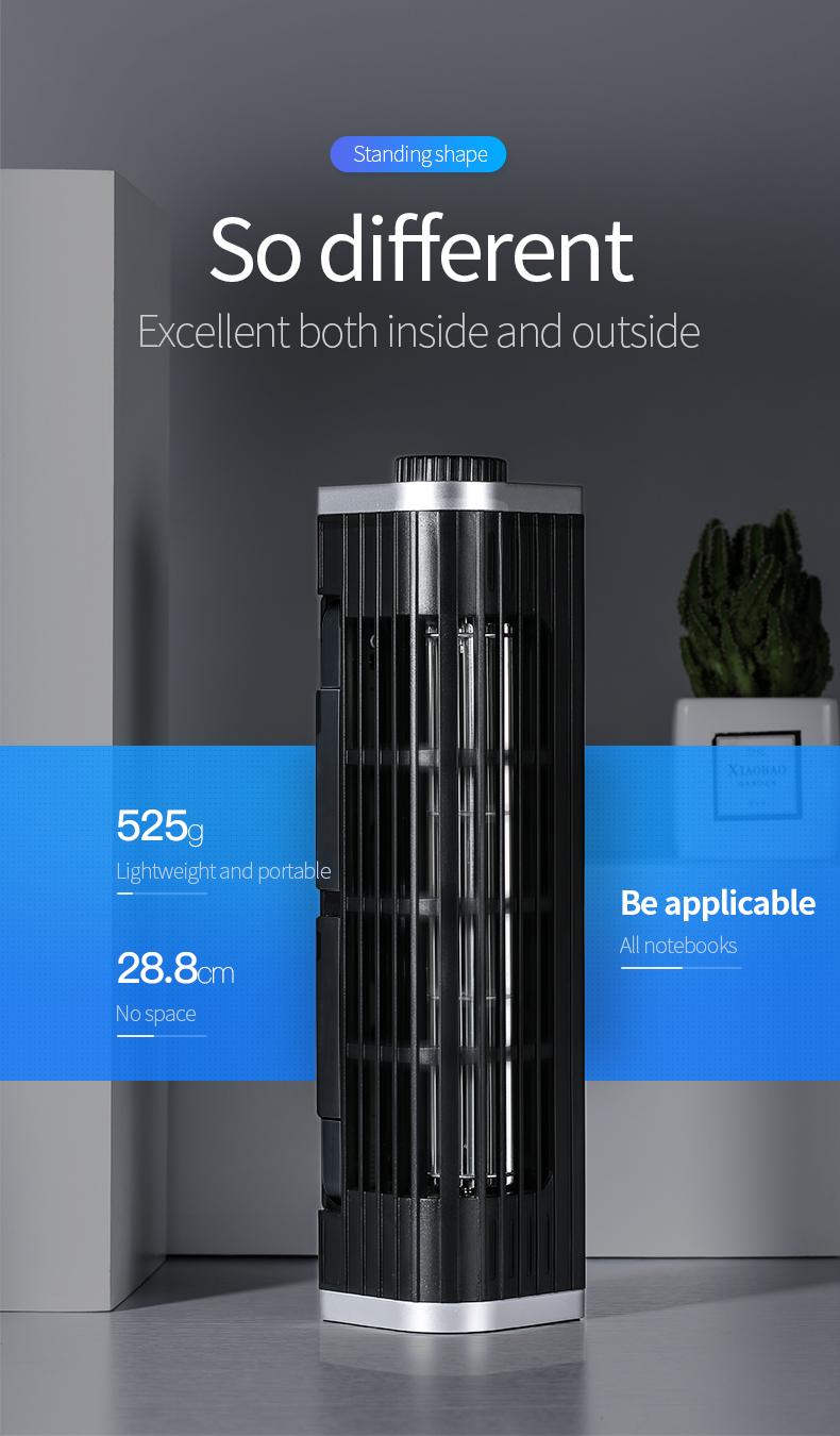 LLANO Notebook Radiator Cooler