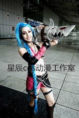 Jinx Loose Cannon LOL Uniform Clothing Cosplay Costume Hallowmas Party Dress +gloves+sock+accessories on Aliexpress.com  821938eaea6c