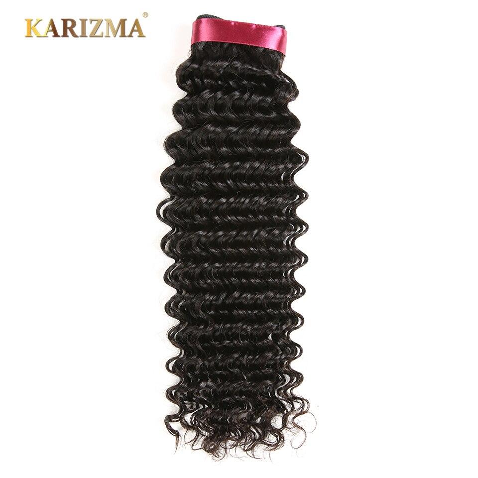 Karizma mélyhullámú brazil haj 100% -os emberi hajszöveti csomag - Emberi haj (fekete)