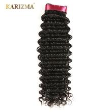Karizma Deep Wave Brazilijos plaukai 100% Žmogaus plaukų audinio pluoštai Natūrali spalva 10-28 colių 1 gab. Nemokamas pristatymas Non Remy Hair