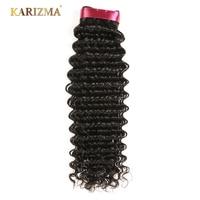 Karizma Deep Wave Brazilian Hair 100% Human Hair Weave Bundles Natural Color 10-28 Inch 1 Piece Free Shipping Non-Remy Hair