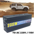 GSPSCN Car Power Inverter DC 12V to AC 220V / 110V 2000W Power Inverter USB Adapter Converter Car Travel Charger high conversion