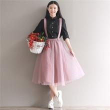 Women Pink Mesh Bud Skirt Japanese Mori Girl Long Suspender Skirts Summer Sweet With Strap F25