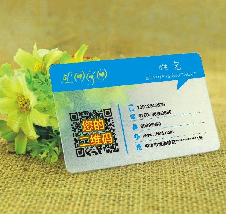 One Sided Printing Custom Business Card Namecard Printing Frost Transparent PVC Business Card Round Corner