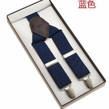 105cm Genuine leather harness Men suspenders Three clip strap