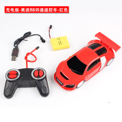 1/22 Drift Speed Radio Remote Control Car RC RTR Truck Racing Car Toy Xmas Christmas Gift Remote Control RC Cars Free Shipping radio-controlled car
