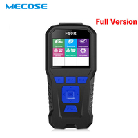 FCAR F50R Full adapters version Heavy Duty Truck Diagnostic Tool OBD scanner for reading errors of diesel cars F 50R in Russian