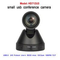 USB 2MP HD 1080 P 12X זום אופטי 3.0 PTZ HD מצלמה צבע ועידת אודיו וידאו עם יציאת RS232