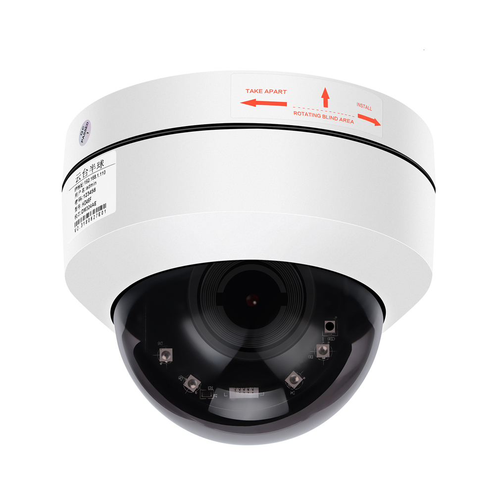 Hamrolte 1080P PTZ 4in1 AHD/TVI/CVI/CVBS Camera 4xZoom Mini Speed Dome Camera Sony IMX323 IP66 Waterproof Outdoor Camera