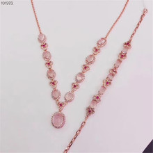 gem jewelry wholesale fashionable rose gold 925 sterling silver natural pink crystal  necklace bracelet set