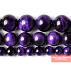 Free Shipping Natural Stone Smooth Round Purple Tiger Eye Beads 16