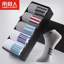 Новая брендовая летняя Для мужчин; Короткие полусапожки Носки тонкий срез невидимые Носки дезодорант Хлопковая весенняя Носки Calcetines HOMBRE Лидер продаж
