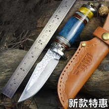Damascus  craft knife Outdoor hunting tools Multi-function pattern saury knife tool Nordic style tactics knife Send real leather