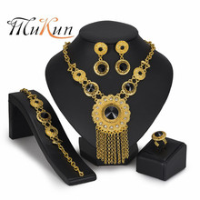 MUKUN Exquisite Dubai Gold color Jewelry Set Women customer Nigerian Wedding Fashion African Beads Jewelry Set Brand wholesale цена