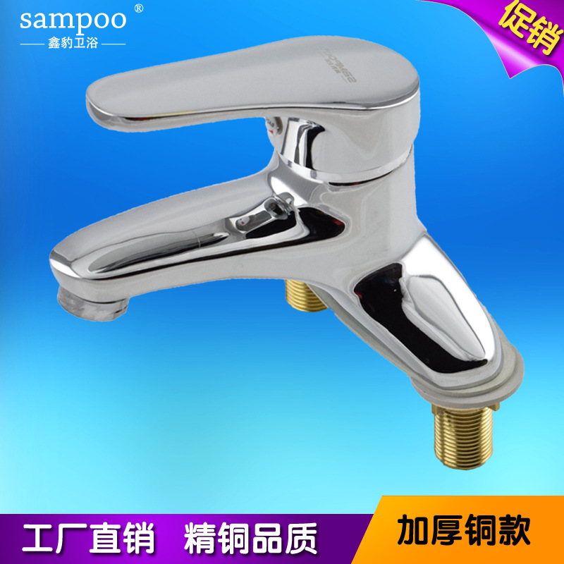 Copper Double The Basin Basin Faucet Double Hole Wash Basin Faucet Sanitary Ware Wholesale Factory Direct
