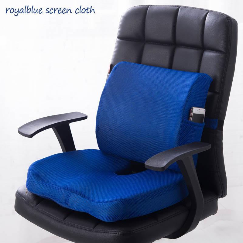 1set net blue