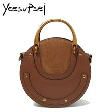 YeeSupSei New Fashion Mini Genuine Leather Handbag One Shoulder Metal Ring Handle Cross-body Bag Small Round Package Women bag
