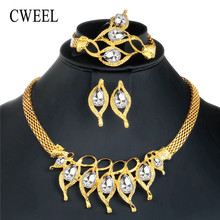 CWEEL Insiemi Dei Monili Dell'annata Turco Perline Africane Donne Jewelry Set Dubai Set di Gioielli Da Sposa Indiana Color Oro Insieme Dei Monili(China)