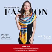 Yopota бренд шелк большие роскошные шарфы Защита от солнца натуральный многоцелевой высокого класса шарфы topgrade подарок