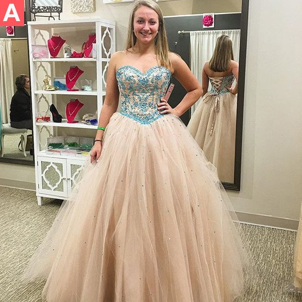 2017 Champagne Ball Gown Prom Dresses Sweetheart Corset Back Beaded ...