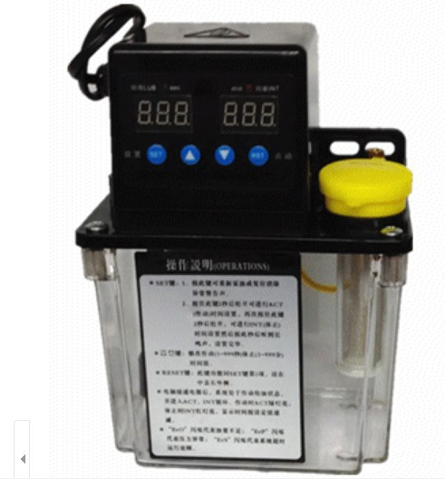 220VAC Electric Auto Lubrication Pump Oil Pump 1L CNC Pump Dual Digital Electronic Timer manka care 110v 220v ac 50l min 165w small electric piston vacuum pump silent pumps oil less oil free compressing pump