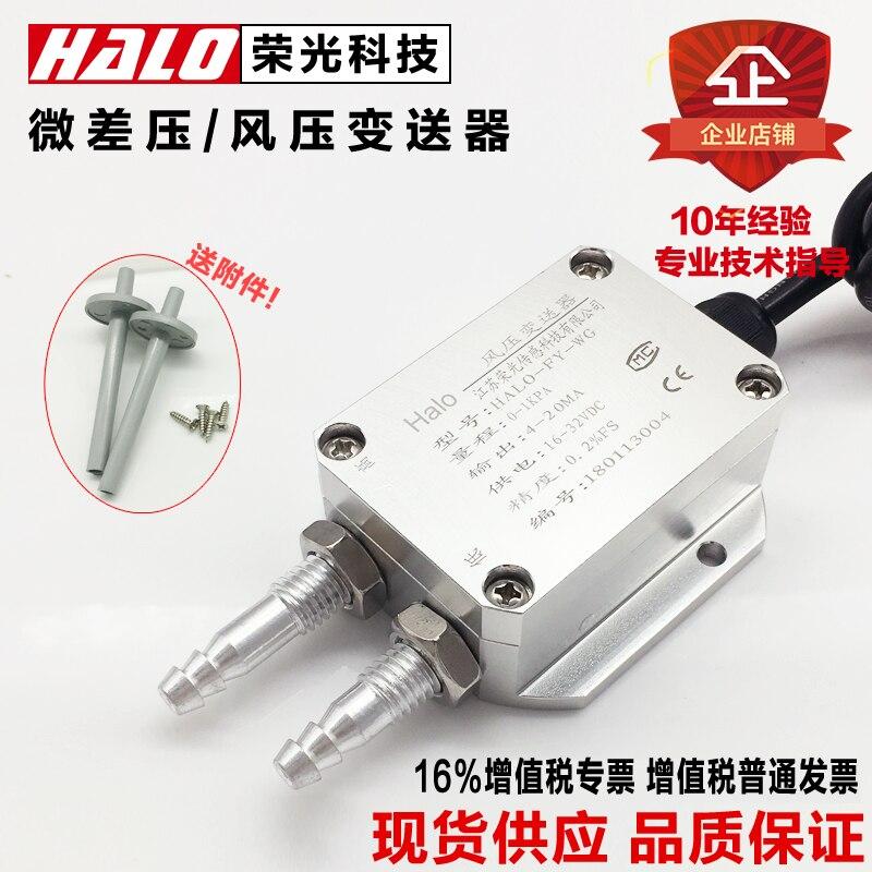 Wind Pressure Transmitter Differential Pressure Sensor 4-20mA Fan Pressure Duct Negative Pressure 0-5V10VWind Pressure Transmitter Differential Pressure Sensor 4-20mA Fan Pressure Duct Negative Pressure 0-5V10V