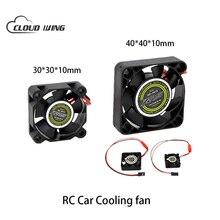 RC acessórios do carro de controle remoto modelo 4WD 0.45A ventilador à prova de água-de refrigeração do motor elétrico sem escova de alta pressão De Transferência De Energia