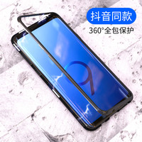 Magnetic Adsorption Flip Case for Samsung Galaxy S9/S9 Plus S8/8+ s7edge Tempered Glass Back Cover note8 Metal Bumpers Hard Case