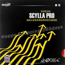 Sword SCYLLA PRO Table Tennis Rubber Long Pips Out Without Sponge OX Top Sheet