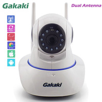 Gakaki Home Security Surveillance IP Camera Wireless Network Wifi Mini Camera Wi Fi 720P Night Vision
