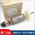 220-240В роторный якорь для BOSCH GWS15-125CITH GWS15-150CIH 1 604 010 A53 1604010A53