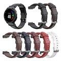 Ремешок для наручных часов Garmin Forerunner 220 230 235 620 735 S20 S5 S6  сменный ремешок из натуральной кожи
