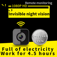 Invisible Night Version Wireless Camcorder for Video Recording Support Remote Control Can Recording 2 Months Camera