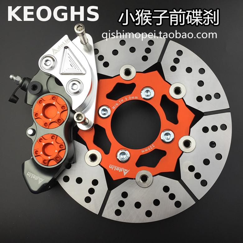KEOGHS Motorcycle Front Hydraulic Brake System Replacement Modify Brake Calipers Brake Disc With Bracket For Honda Msx125 keoghs motorcycle hydraulic brake system 4 piston 100mm hf2 brake caliper 260mm brake disc for yamaha scooter cygnus x modify