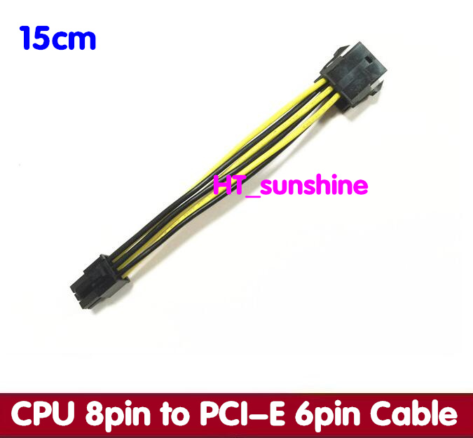 Free Shipping16AWG cpu 8pin Female to PCI-E PCIe video card 6pin Male Power Supply Cable 50pcs-100pcs/lot cpu 8pin to graphics video card double pci e pcie 8pin 6pin 2pin power supply splitter cable cord 15cm f19802