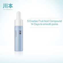 Anti wrinkle and aging Moisturizing whitening shrink pore face essence cream with herbal ingredients 15ml