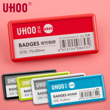 12pcs Pack Uhoo 6343 Reusable Magnetic Work Id Business Card Name Tag Badge Holder