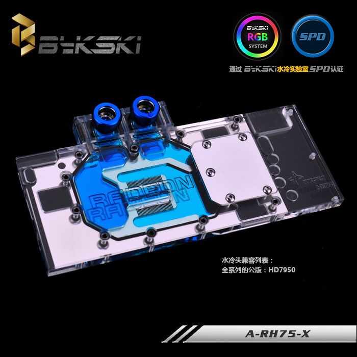 где купить Bykski A-RH75-X for Reference Edition HD7950 VGA Water Cooling Block по лучшей цене