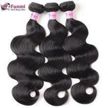 Перуанские Виргинские Волосы, волнистые волосы, пряди необработанных натуральных волос, перуанские волнистые человеческие волосы, пряди Funmi Virgin Hair