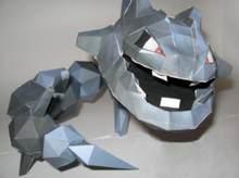 Cobra de aço modelo de papel 3d diy