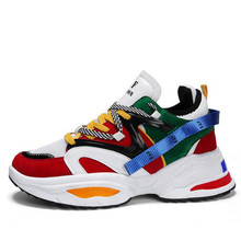 New sneakers kanye west 700 light breathable men Breathable casual shoes zapatillas hombre Couple tenis masculino 35--44