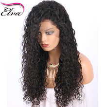 Elva Hair Lace Front Human Hair Wigs Pre Plucked Hairline Water Wave Brazilian Remy Hair Lace