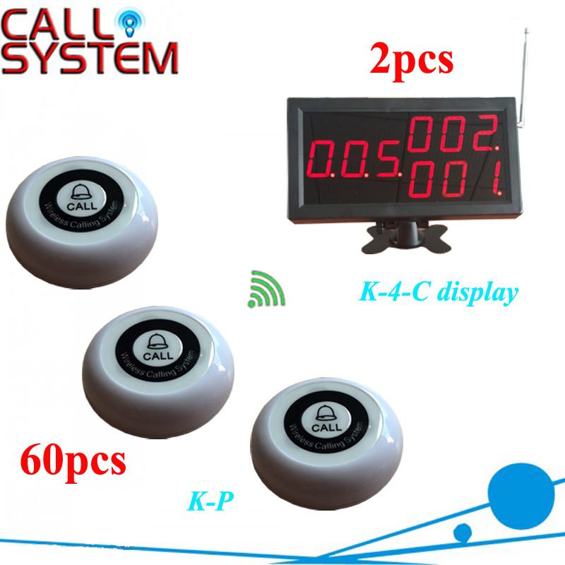 K-4-C+K-P 2+60 Coffee shop wireless calling system