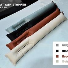 Серая, черная, бежевая, коричневая Автомобильная подушка для сидения, щелевая пробка для зазора из искусственной кожи, герметичная защитная накладка для сиденья автомобиля