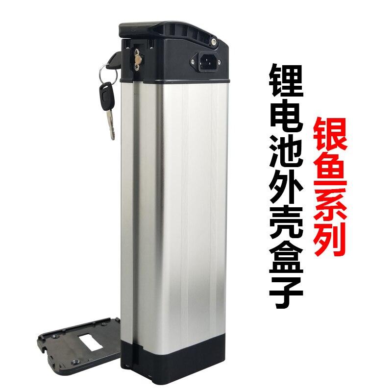 Silverfish series 36v48v60V lithium pliant électrique vélo batterie boîte en aluminium batterie boîtier coquille boîte bricolage batterie externe 18650